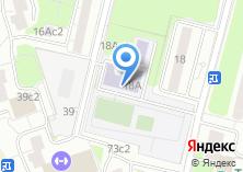 Компания «Средняя общеобразовательная школа №787 им. А.Н. Савельева» на карте