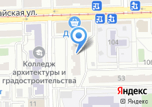 Компания «Мастерская по ремонту обуви и изготовлению ключей на Первомайской» на карте