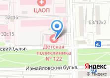 Компания «Детская поликлиника №122» на карте