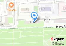Компания «Детская библиотека №97» на карте