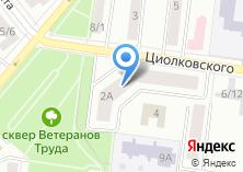 Компания «СОЛО» на карте