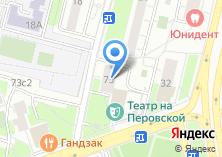 Компания «Московский драматический Театр на Перовской» на карте