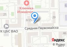 Компания «Бюро судебно-медицинской экспертизы Департамента здравоохранения г. Москвы» на карте