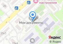Компания «Евромонтаж» на карте
