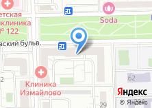 Компания «Для всей семьи секонд-хенд» на карте