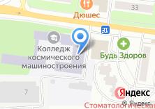 Компания «Королёвский колледж космического машиностроения и технологий» на карте