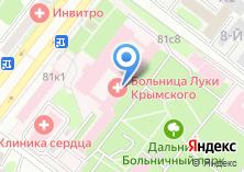 Компания «ЛебГОК-ЗДОРОВЬЕ» на карте