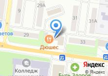 Компания «Дюшес» на карте