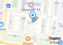 Компания «ТрансРусь» на карте