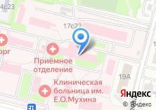 Компания «Городская клиническая больница №70» на карте