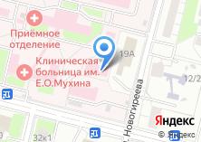 Компания «Женская консультация» на карте