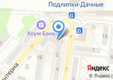 Компания «ВитаФарм» на карте