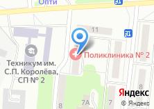 Компания «Поликлиническое отделение №2» на карте