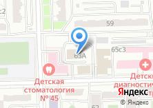 Компания «Отдел МВД России по Восточному административному округу» на карте