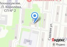 Компания «Городской центр дезинфекции» на карте