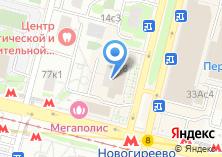 Компания «Ремонтная мастерская на Зелёном проспекте» на карте