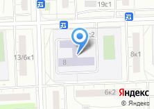Компания «Средняя общеобразовательная школа №1167» на карте