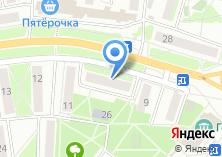 Компания «Аптека на микрорайоне Горняк» на карте