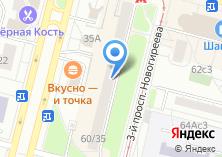 Компания «8-я оптика» на карте