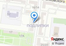 Компания «Антикварный магазин» на карте