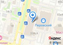 Компания «Орвика» на карте