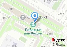Компания «Участковый пункт полиции район Вешняки» на карте