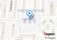 Компания «Детский сад №14 Светлячок» на карте