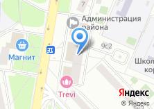 Компания «Секонд-хенд на Ташкентской» на карте