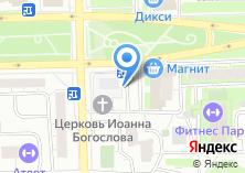 Компания «Фрукты» на карте