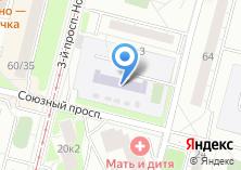 Компания «Детский сад №1899» на карте