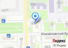 Компания «Онфарм» на карте
