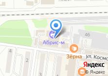 Компания «Амвэй» на карте