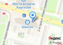 Компания «My Phone» на карте
