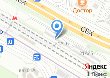 Компания «Магазин мясной продукции на Красном Казанце» на карте