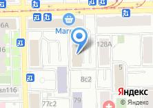 Компания «Русский текстиль» на карте