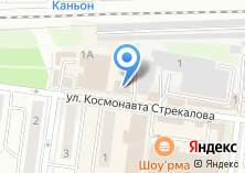 Компания «Лате» на карте