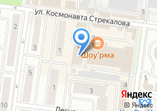 Компания «Все для ремонта» на карте