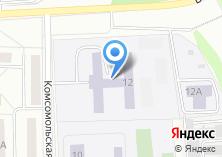 Компания «Гимназия №11» на карте