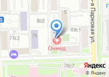 Компания «Трест Мосэлектротягстрой» на карте
