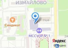 Компания «СДЮСШОР №1» на карте