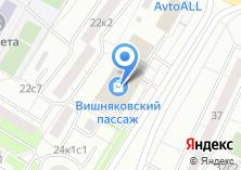 Компания «Printbazaar» на карте