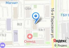 Компания «Профпокрытие» на карте