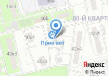 Компания «Марипол» на карте