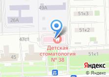 Компания «Детская стоматологическая поликлиника №38» на карте