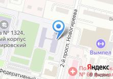 Компания «Средняя общеобразовательная школа №797» на карте