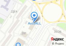 Компания «ПФК Реглан» на карте