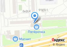Компания «LaQ Russia» на карте
