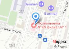 Компания «Городская поликлиника №69» на карте