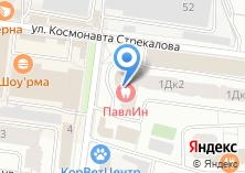 Компания «Дарьял» на карте