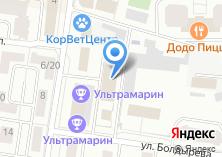 Компания «Юность-1» на карте